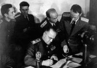 Акт о безоговорочной капитуляции Германии