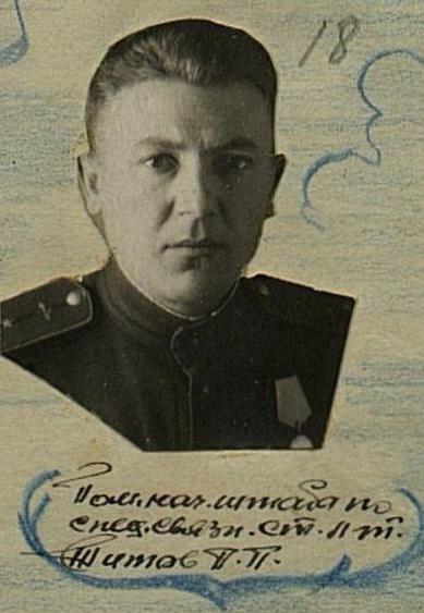 58-й бомбардировочный авиационный полк